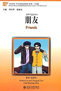 Friends (with CD) (Chinese Breeze 750-word Level) (English and Chinese Edition)
