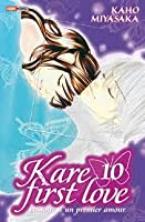 Kare First Love, Vol. 10 (Kare First Love, #10)