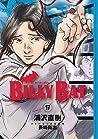 ビリーバット 17 [Birii Batto 17] (Billy Bat, #17)