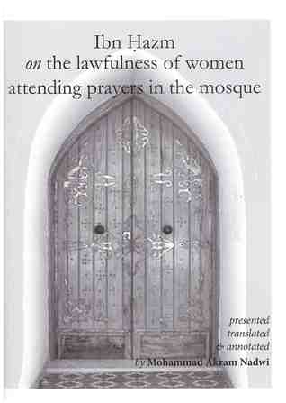 Ibn Ḥazm on the lawfulness of women attending prayers in the mosque