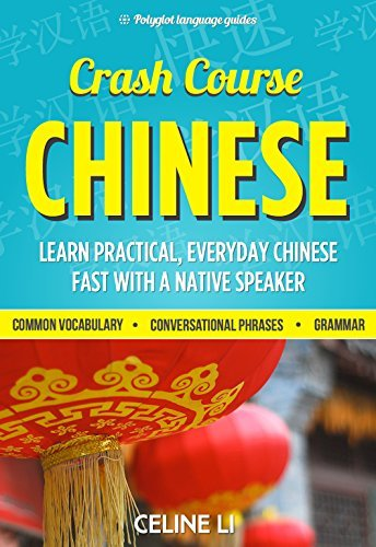 Chinese  Crash Course