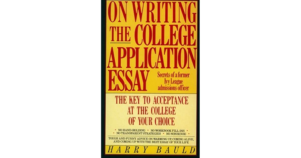 harry bauld college application essay