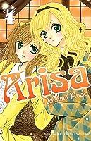 Arisa vol. 04 (Arisa, #4)
