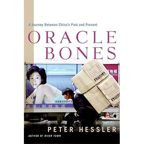 review of peter hesslers oracle bones Peter hessler with the huangs, a local fishing family described in his 2003 new yorker essay 'underwater,' on the rising waters of the yangtze river shortly after the gates of the three gorges dam were closed, wushan, china, june 2003 one night in september, three hundred people crowded into the.