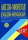 English-Mongolian Dictionary by Damdinsurengyn Altangerel