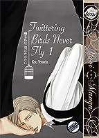 Twittering Birds Never Fly vol.1