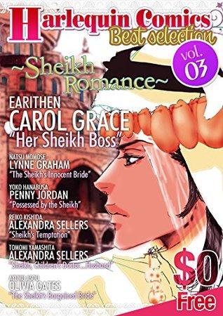 Harlequin Comics Best Selection Vol. 3 [sample]