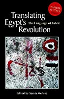 Translating Egypt's Revolution: The Language of Tahrir (Tahrir Studies Editions)
