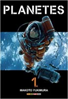 Planetes, Volume 01 (Planetes, #1)