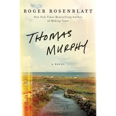 roger rosenblatt essay