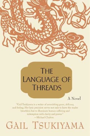 The Language of Threads
