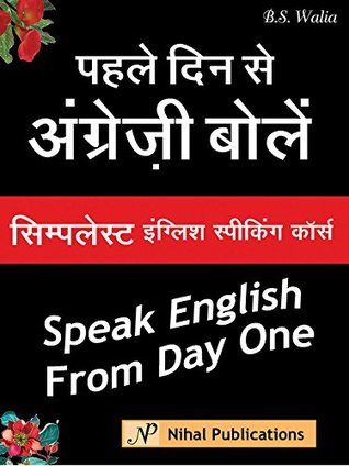 Simplest English Speaking Course by B S  Walia