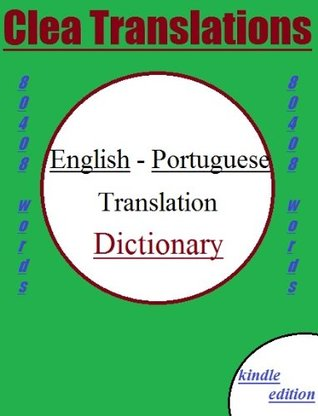 English To Portuguese Dictionary (Catalan Edition)
