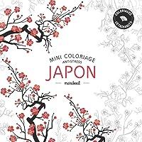 Mini coloriage antistress: Japon