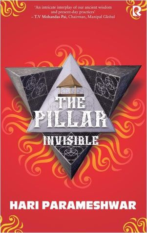 The Pillar Invisible