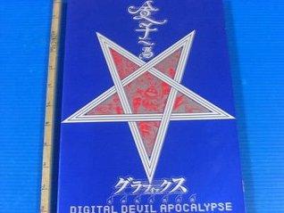 Digital Devil Apocalypse By Kazuma Kaneko