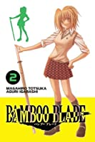 BAMBOO BLADE, Vol. 2