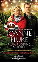 Plum Pudding Murder (Movie Tie-In) (Hannah Swensen Mysteries)