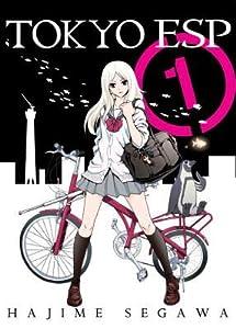 Tokyo ESP 2-in-1 Omnibus, Volume 1
