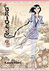 A Bride's Story, Vol. 7 by Kaoru Mori