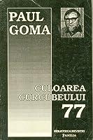 Culoarea curcubeului '77: cutremurul oamenilor