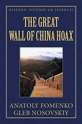 The Great Wall of China Hoax (History: Fiction or Science? Book 22)