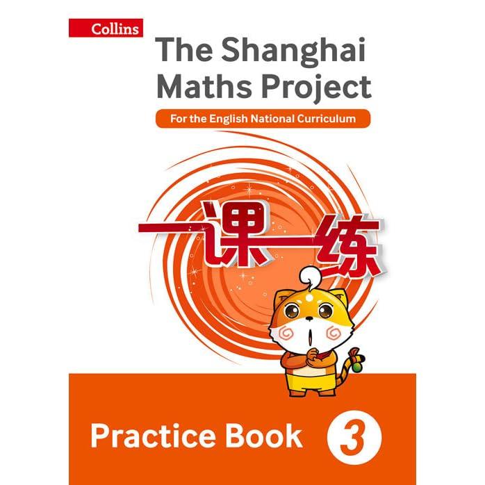 Shanghai Maths - the Shanghai Maths Project Practice Book Year 2 ...