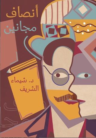 كتاب ريدر 1