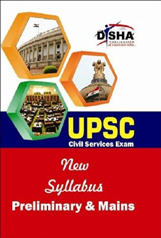 UPSC New Syllabus Preliminary and Mains Exam