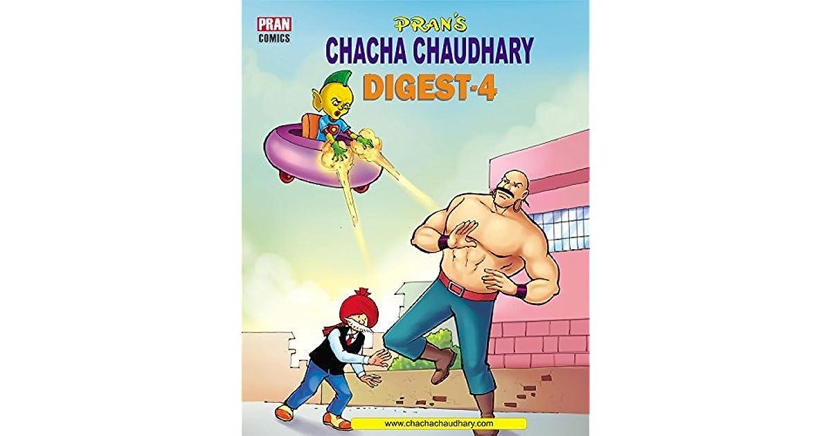 CHACHA CHAUDHARY DIGEST 4: CHACHA CHAUDHARY by Pran Kumar Sharma