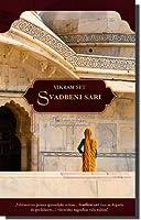 Svadbeni sari (Odgovarajući momak, #3)