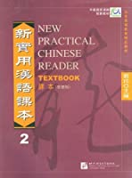 New practical chinese reader 2 textbook with mp3 cd by liu xun new practical chinese reader textbook v 2 fandeluxe Images