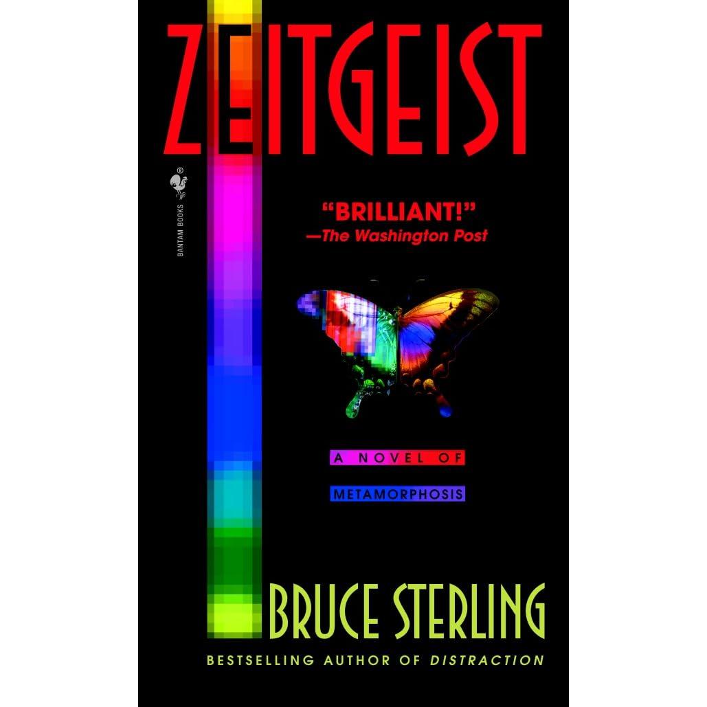 bruce sterling slipstream essay