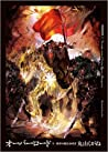 オーバーロード 9 破軍の魔法詠唱者 (Overlord Light Novels, #9)