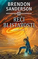 Reči blistavosti - II tom (The Stormlight Archive #2.2)