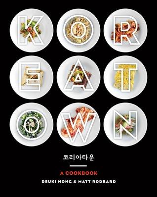 Koreatown by Deuki Hong