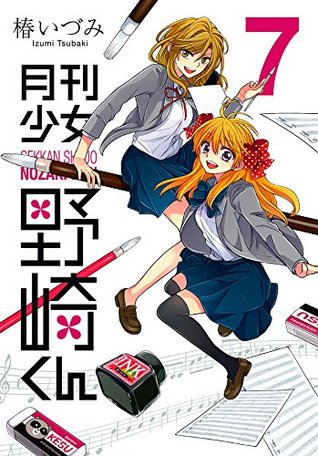 月刊少女野崎くん 7 [Gekkan Shoujo Nozaki-kun 7] (Monthly Girls' Nozaki-kun, #7)