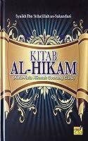 Kitab Al-Hikam (Kata-kata Hikmah Seorang Guru)