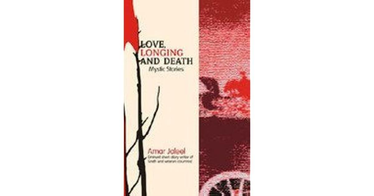 Amar Jaleel Books Pdf