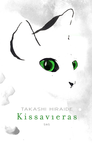 Kissavieras by Takashi Hiraide