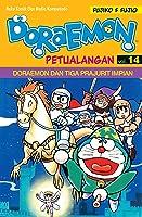 Doraemon Petualangan vol. 14 (Terbit Ulang) (Doraemon Petualangan, #14 (Terbit Ulang))