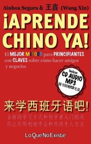 ¡Aprende chino ya!