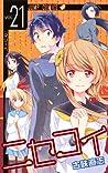 ニセコイ 21 [Fake Love 21] (Nisekoi, #21)
