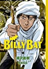 ビリーバット 18 [Birii Batto 18] (Billy Bat, #18)