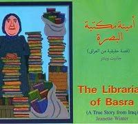 أمينة مكتبة البصرة