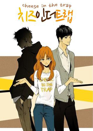 Cheese in the Trap, Season 1 by Soon Kki