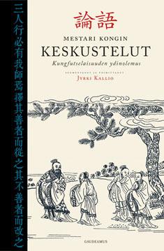 Mestari Kongin keskustelut : kungfutselaisuuden ydinolemus