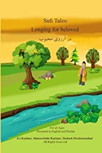 Sufi Tales :Longing for Beloved: A Sufi Tale from Rumi (Volume 1)