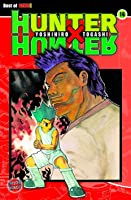 Hunter X Hunter 16 (Hunter X Hunter #16)