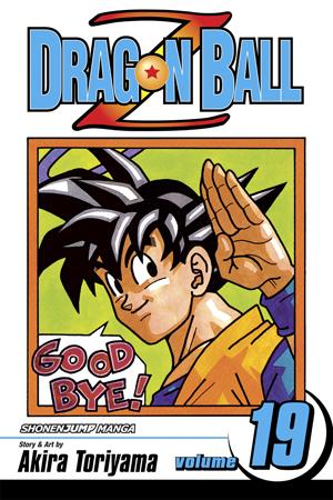 Dragon Ball Z, Vol  19: Death of a Warrior by Akira Toriyama